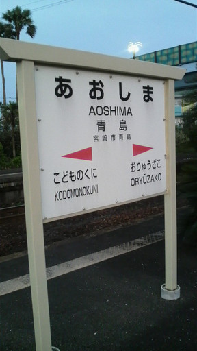 2012041118490000
